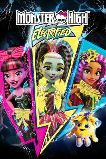 Monster high electrificadas 927 poster.jpg
