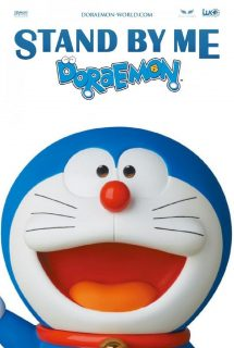 Stand by me doraemon 164 poster.jpg