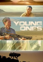 Young ones 403 poster.jpg