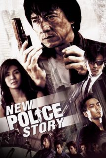 New police story 1008 poster.jpg
