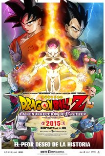 Dragon ball z la resurreccion de freezer 2912 poster.jpg