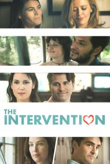 The intervention 3380 poster.jpg