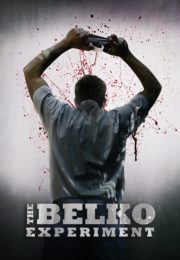 The belko experiment 5571 poster.jpg