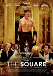 The square 7503 poster.jpg