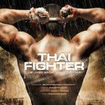 Thai Fighter (DVD) (R2 PAL) Español Torrent